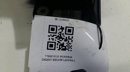 7700874151 WYBIERAK ZMIANY BIEGOW LAGUNA I