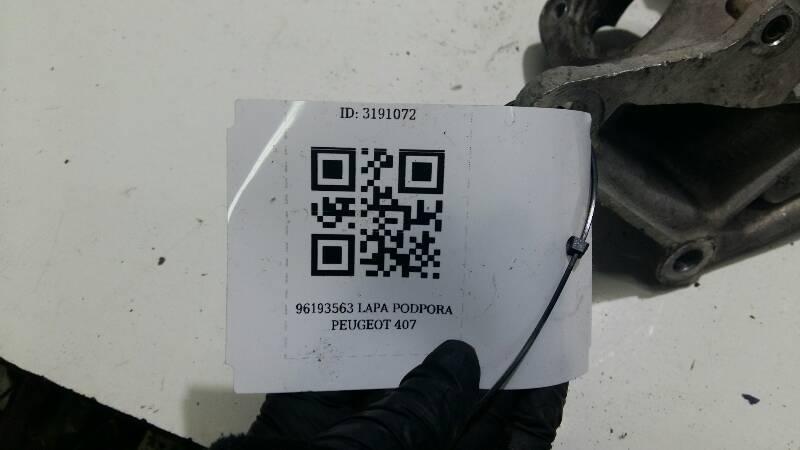 96193563 LAPA PODPORA PEUGEOT 407