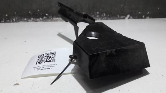 F21979AE OSLONA ZAMKA LEWY PRZOD MONDEO MK2