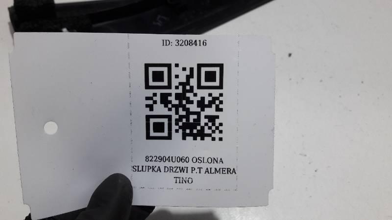 822904U060 OSLONA SLUPKA DRZWI P.T ALMERA TINO