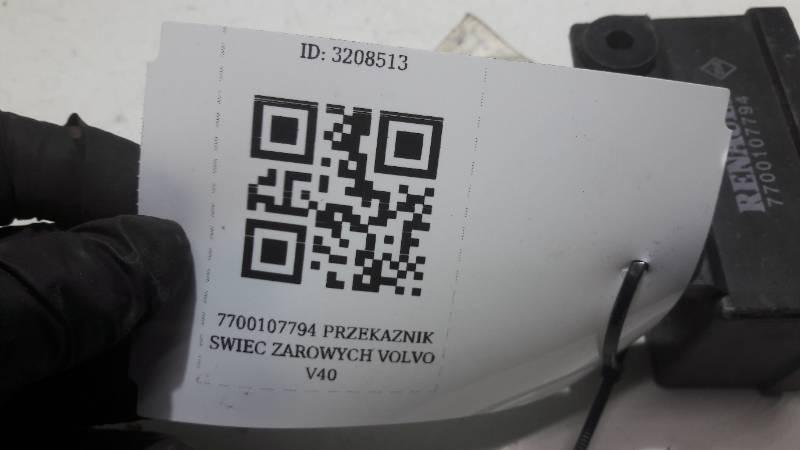 7700107794 PRZEKAZNIK SWIEC ZAROWYCH VOLVO V40