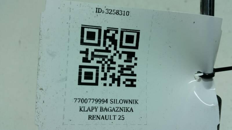 7700779994 SILOWNIK KLAPY BAGAZNIKA RENAULT 25