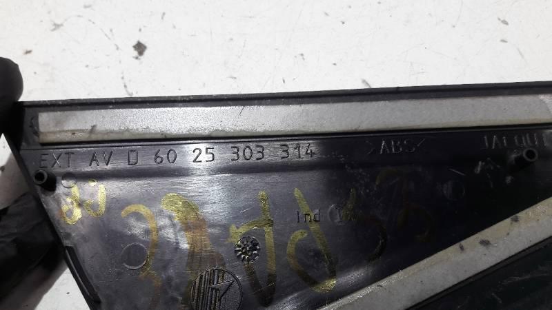 6025303314 OSLONA DRZWI PRAWY PRZOD ESPACE III