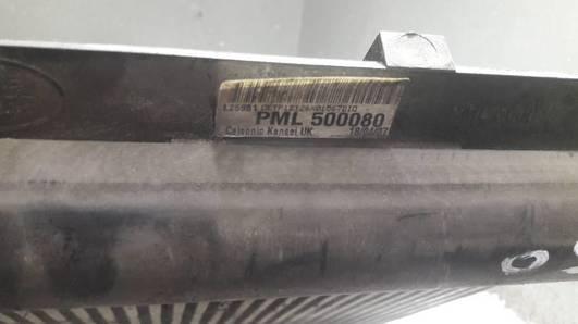 PML500080 INTERCOOLER RANGE ROVER SPORT III