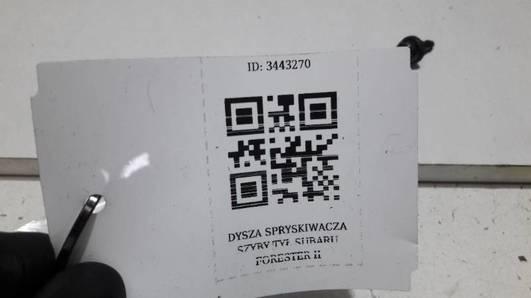 DYSZA SPRYSKIWACZA SZYBY TYŁ SUBARU FORESTER II