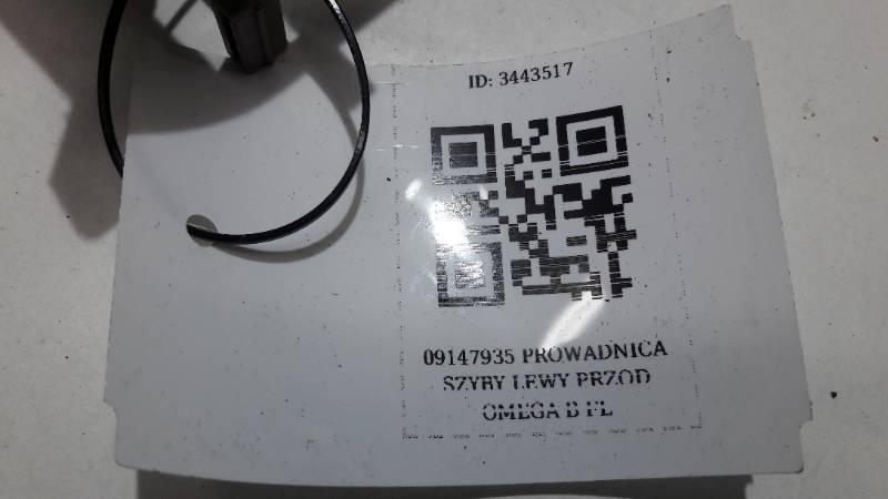 09147935 PROWADNICA SZYBY LEWY PRZOD OMEGA B FL