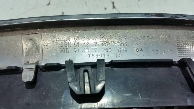 7200727 NERKA LEWY PRZOD BMW F10 F11