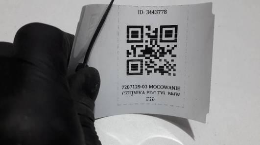 7207129-03 MOCOWANIE CZUJNIKA PDC TYL BMW F10