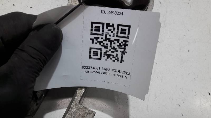 55703436 LAPA PODUSZKA SKRZYNI OPEL CORSA D
