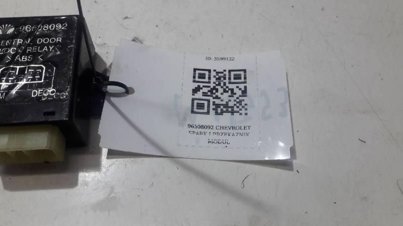 96508092 PRZEKAZNIK ZAMKA CENTRALNEGO SPARK I