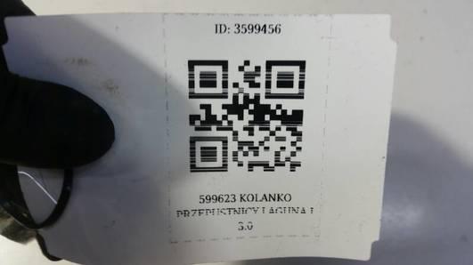 599623 KOLANKO PRZEPUSTNICY LAGUNA I 3.0