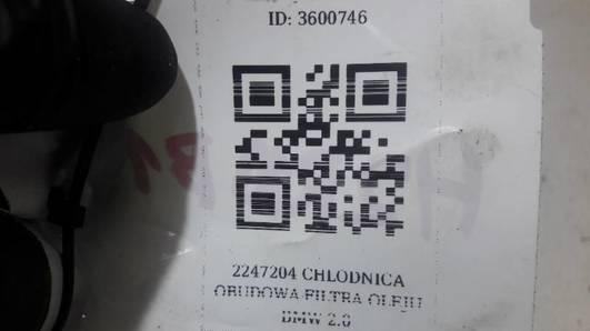 2247204 CHLODNICA OBUDOWA FILTRA OLEJU BMW 2.0