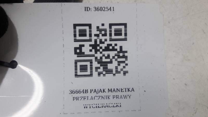 36664B PRZELACZNIK WYCIERACZKI FREELANDER I LIFT
