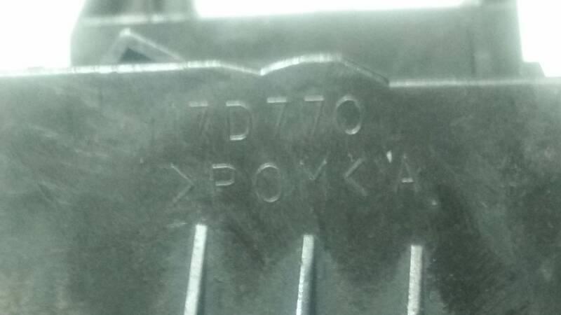 17D770 PRZELACZNIK SWIATEL VOLVO V50