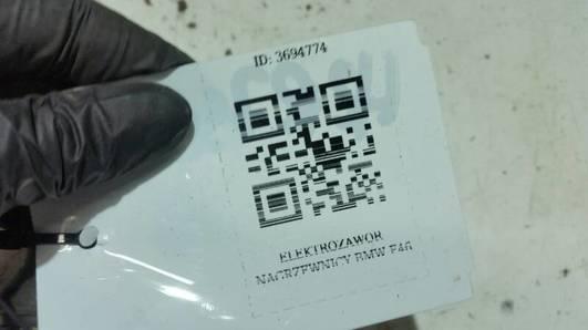 114741202 ELEKTROZAWOR NAGRZEWNICY BMW E46