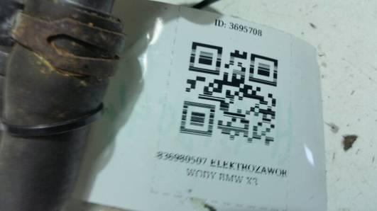 8369805 ELEKTROZAWOR WODY BMW X3 E46 E39