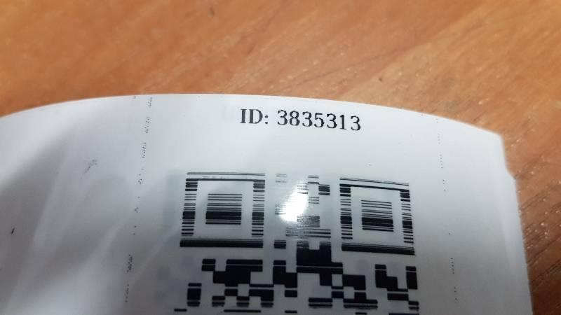 5F9807421K ZDERZAK TYLNY PDC SEAT LEON III 5F FR