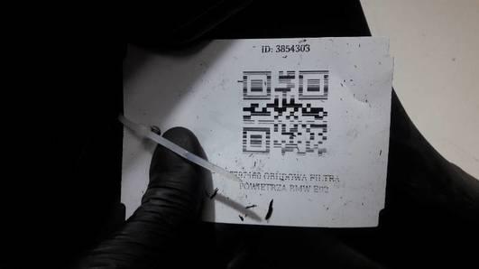 7797460 OBUDOWA FILTRA POWIETRZA BMW E92