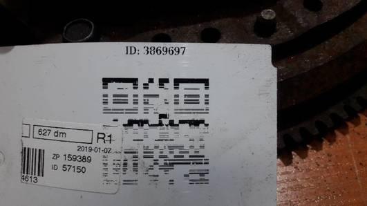 2S61-7550-KB SPRZEGLO FORD FIESTA MK6 1.4 16V