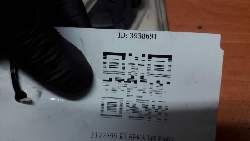 2122599 KLAPKA WLEWU PALIWA BMW E46