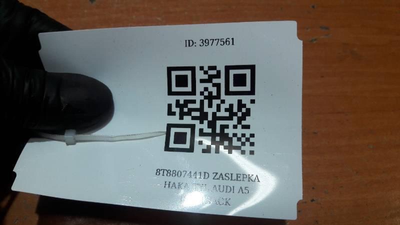8T8807441D ZASLEPKA HAKA TYL AUDI A5 PORTBACK