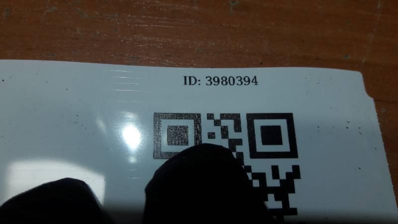 8200534296 RURA DOLOT RENAULT KANGOO III 1.5dCi