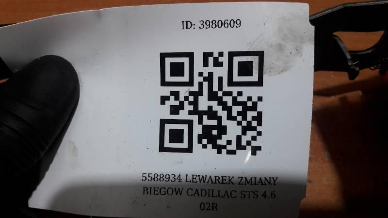 5588934 LEWAREK ZMIANY BIEGOW CADILLAC STS 4.6 02R