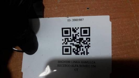 60624590 LINKA HAMULCA RECZEGO ALFA ROMEO 156 GT