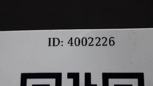 OSLONA PRZECIWSLONECZNA LEWA FORD TRANSIT V 5 01R