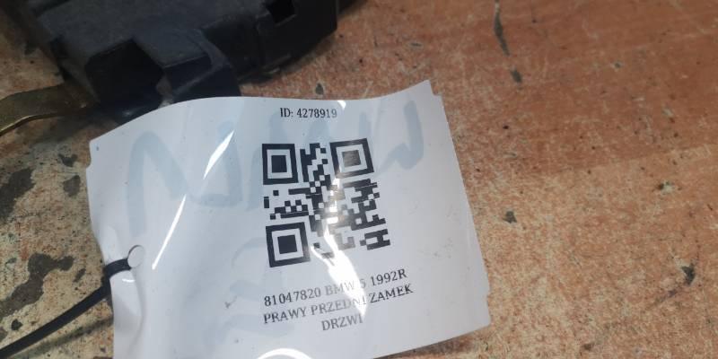 8104782 ZAMEK DRZWI PRAWY PRZOD BMW E34