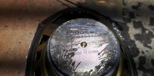 TS-09534 GLOSNIK HONDA ACCORD CL7