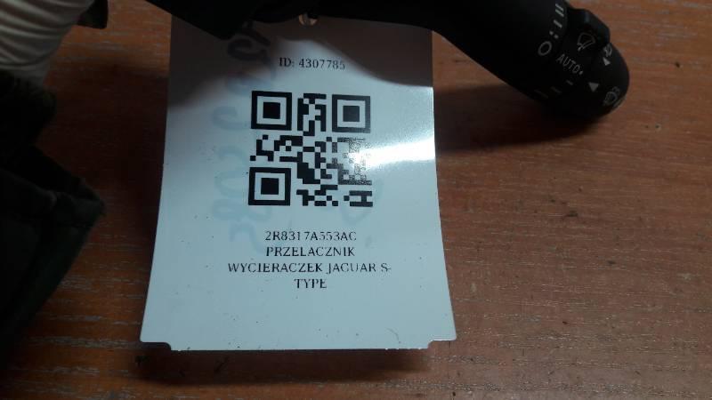 2R8317A553AC PRZELACZNIK WYCIERACZEK JAGUAR S-TYPE