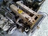 Silnik Opel Omega B 2.0 B 16V X20XEV