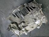 Skrzynia biegów automat Ford Mondeo Mk3 III 2.0 3