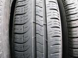 155/65R14 Michelin ENERGY komplet opon osobowych