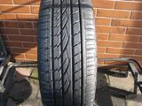 235/60R18 Continental CROSS CONTACT UHP komplet