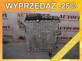 INTERCOOLER AUDI S4 A4 B7 4.2 V8
