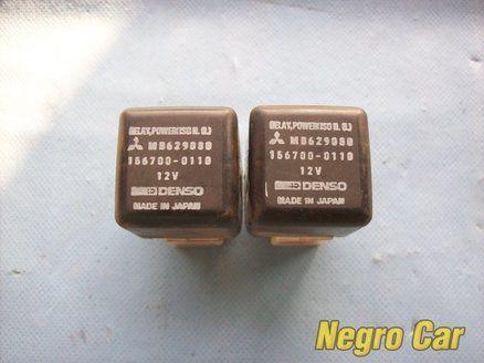 PAJERO GALANT LANCER VI COLT V PRZEKAŹNIK MB629080