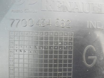 RENAULT MEGANE I 95-03 NADKOLE LEWE PRZÓD PRZEDNIE